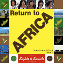 リターン・トゥ・アフリカ/GODIEGO