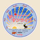 ザ・サンライズ/GODIEGO