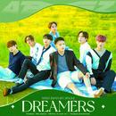 Dreamers/ATEEZ