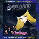 銀河鉄道999 ~シン・ミックス~/GODIEGO