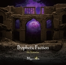 Prophetic Faction-the Universe- (TYPE-B)/Megaromania