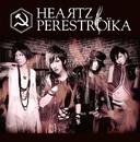 HEAЯTZ TYPE-B (「Я」表記「R」でもOK)/PERESTROIKA