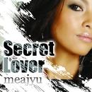 Secret Lover/meajyu