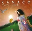 Music~心羅万象~/KANACO