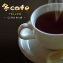冬cafe YELLOW/V.A.