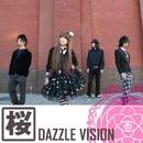 桜/DAZZLE VISION
