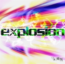 explosion(Type A)/平成維新