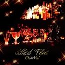 Black Velvet(TYPE-A)/ClearVeil