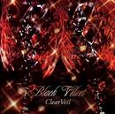 Black Velvet(TYPE-B)/ClearVeil