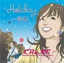 Holiday/一番星/CRaNE
