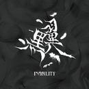 INABILITY/黒翼