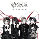 FABLE IN THE COLD BED TYPE-A/NEGA