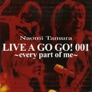 LIVE A GO GO! 001~every part of me~/田村直美