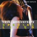 10th Anniversary Special Lives/田村直美