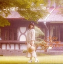 森山良子ニュー・フォーク・アルバム/森山 良子