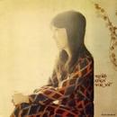 オリジナル名盤2in1シリーズ⑤ 「森山良子/1970… FROM RYOKO WITH LOVE」+3/「森山良子 シングス・フォー・ユー」+4/森山 良子