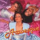 ベスト・オブ・アラベスク/Arabesque