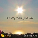 PRAY FOR JAPAN/omajiro.mac