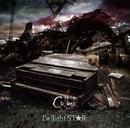 Twilight ST★R/Cu[be]