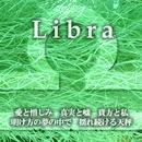 Libra/小山ツトム 松宮恭子