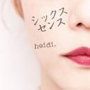 シックスセンス/heidi.
