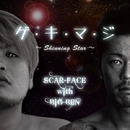 ゲキマジ ~Shinning Star~ with BiG BEN/SCAR-FACE