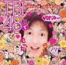 ゴールデン☆ベストDISC-2/つボイノリオ