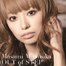 Out of STEP/光岡昌美