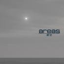 星空/areas