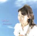 Remember/SALA