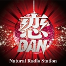 恋DAN/Natural Radio Station