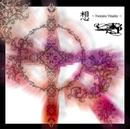 想~Twinkle Vitality~ DVD/KISAKI PROJECT feat.砂月