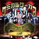 ケミカルサーカス 初回限定盤 DVD/AUBE