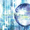 Psalms of Planet -初回限定盤-DVD/avidit.
