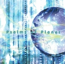 Psalms of Planet -初回限定盤-/avidit.