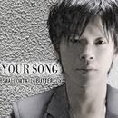 YOUR SONG/こじおたけし