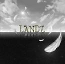 夢のカケラ(通常盤)/LANDZ