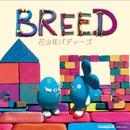 Breed(通常盤)/花少年バディーズ