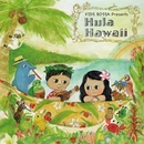 KIDS BOSSA presents Hula Hawaii/KIDS BOSSA