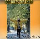 GOD BLESS THE CHILD/竹下 尚子
