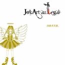 肉食系天使。(初回限定盤)DVD/JokArt au Legal