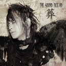 葬/THE SOUND BEE HD