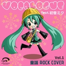 VOCALOGUE feat.初音ミク Vol.1 童謡 ROCK COVER/taka-P