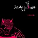草食系悪魔。(通常盤)/JokArt au Legal