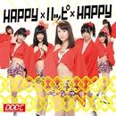 HAPPY×ハッピ×HAPPY/DokiDoki☆ドリームキャンパス