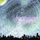 ヨゾライオン TYPE-C/Called≠Plan