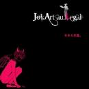 草食系悪魔。(初回限定盤)DVD/JokArt au Legal