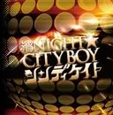 濱NIGHT☆CITYBOY TYPE-B/シンディケイト