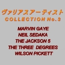 COLLECTION No.3/ヴァリアスアーティスト