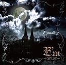 Atonality TYPE-B DVD/E'm~grief~